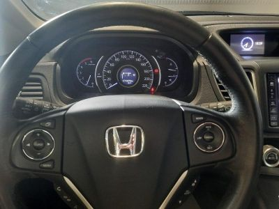 Honda CR-V 1.6 i-DTEC 120ch Executive Navi 2WD - <small></small> 19.500 € <small>TTC</small> - #1