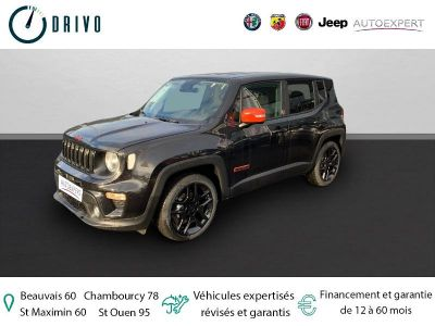 Jeep Renegade 1.0 GSE T3 120ch Opening Edition Basket Series with LNB - <small></small> 21.950 € <small>TTC</small> - #1