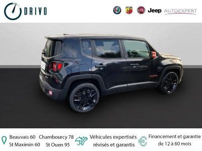 Jeep Renegade 1.0 GSE T3 120ch Opening Edition Basket Series with LNB - <small></small> 21.950 € <small>TTC</small> - #2