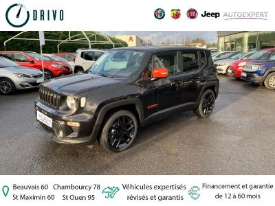 Jeep Renegade 1.0 GSE T3 120ch Opening Edition Basket Series with LNB - <small></small> 21.950 € <small>TTC</small> - #20