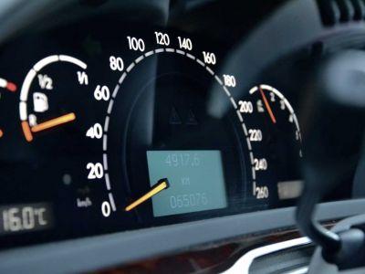 Mercedes Classe S 500 Original PULLMAN - - 65000km - - Belgian Car - <small></small> 69.900 € <small>TTC</small> - #16