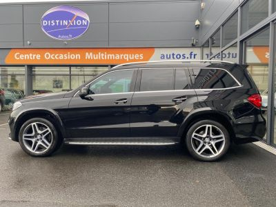 Mercedes GLS (X166) 350D 258CH EXECUTIVE 4MATIC 9G-TRONIC - <small></small> 64.980 € <small></small> - #10