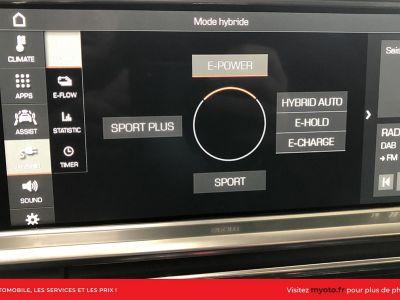 Porsche Panamera 4.0 V8 680CH TURBO S E-HYBRID EXECUTIVE - <small></small> 149.900 € <small>TTC</small>