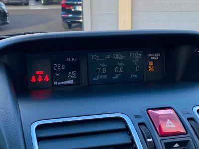 Subaru FORESTER 2.0D 147 Premium Lineartronic - <small></small> 20.900 € <small>TTC</small> - #18