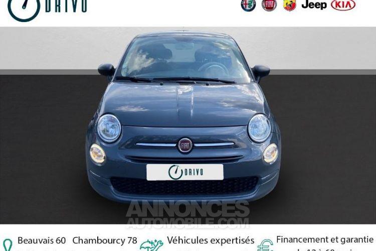 Fiat 500 1.2 8v 69ch Pop - <small></small> 8.970 € <small>TTC</small> - #3