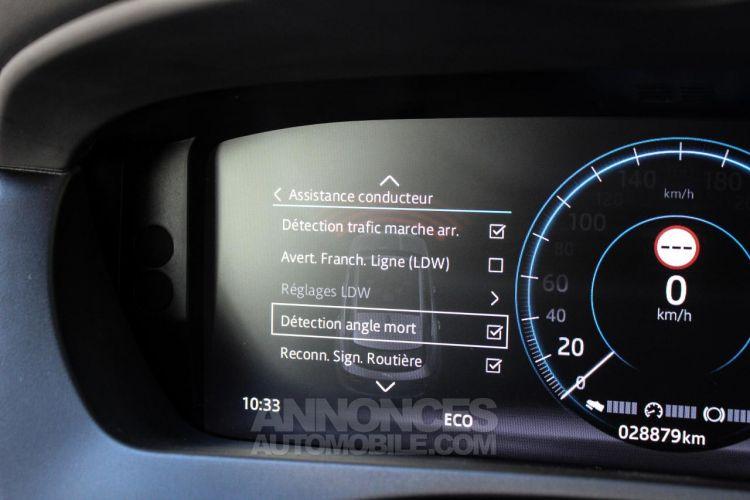 Jaguar F-Pace V6 3.0D 300ch S 4x4 BVA8 - <small></small> 51.950 € <small>TTC</small> - #55