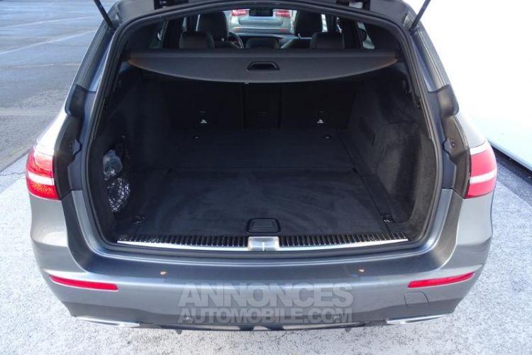 Mercedes Classe E 220 d 194ch Sportline 9G-Tronic Euro6d-T - <small></small> 43.300 € <small>TTC</small> - #8