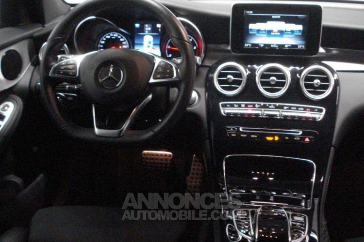 Mercedes GLC Coupé 220 d 170ch Sportline 4Matic 9G-Tronic Euro6c - <small></small> 49.900 € <small>TTC</small> - #5