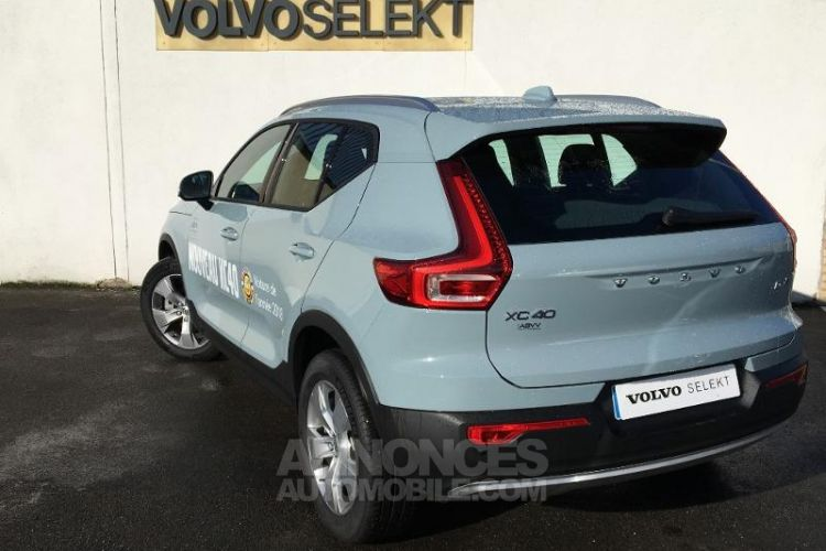 Volvo XC40 D4 AWD AdBlue Geartronic 8 190 ch Business - <small></small> 32.500 € <small>TTC</small> - #3