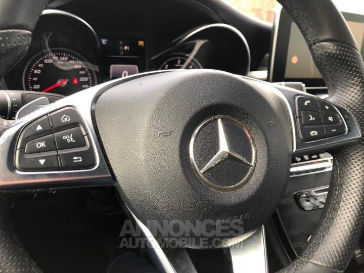 Mercedes Classe C 220 d 170ch Sportline 9G-Tronic GRIS F Occasion - 9