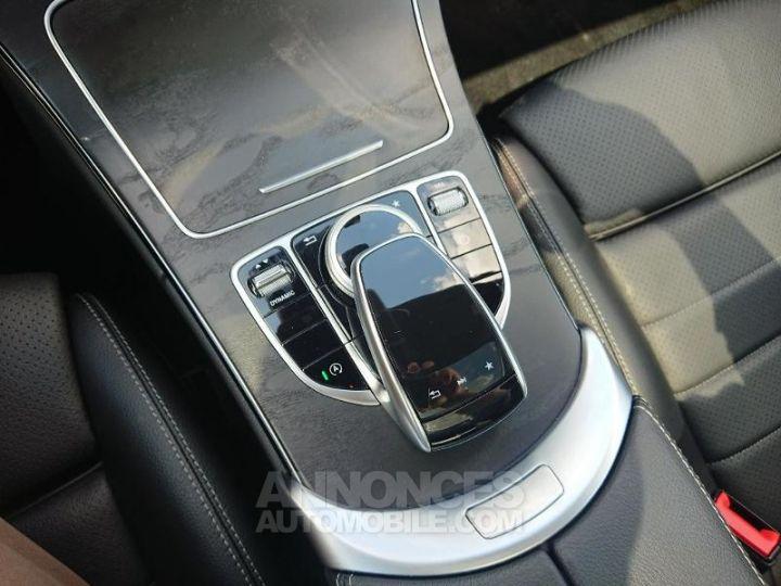 Mercedes Classe C Coupe Sport 250 d 204ch Sportline 9G-Tronic GRIS MAGNO Occasion - 9