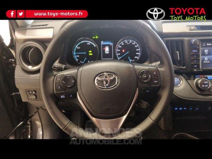 Toyota RAV4 197 Hybride Lounge 2WD CVT GRIS ATLAS Occasion - 7