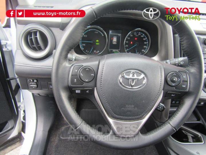 Toyota RAV4 197 Hybride Lounge AWD CVT BLANC Occasion - 12