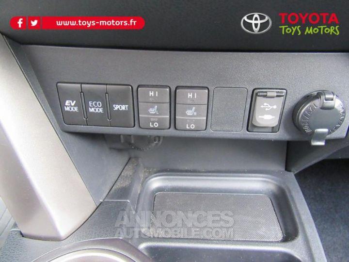 Toyota RAV4 197 Hybride Lounge AWD CVT BLANC Occasion - 15