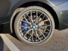 BMW Série 1 - Photo 111659395