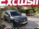 Achat Volkswagen Tiguan 2.0 16v tdi fap bluemotion 120 Occasion
