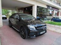 Mercedes GLE Coupé 350 FASCINATION Occasion