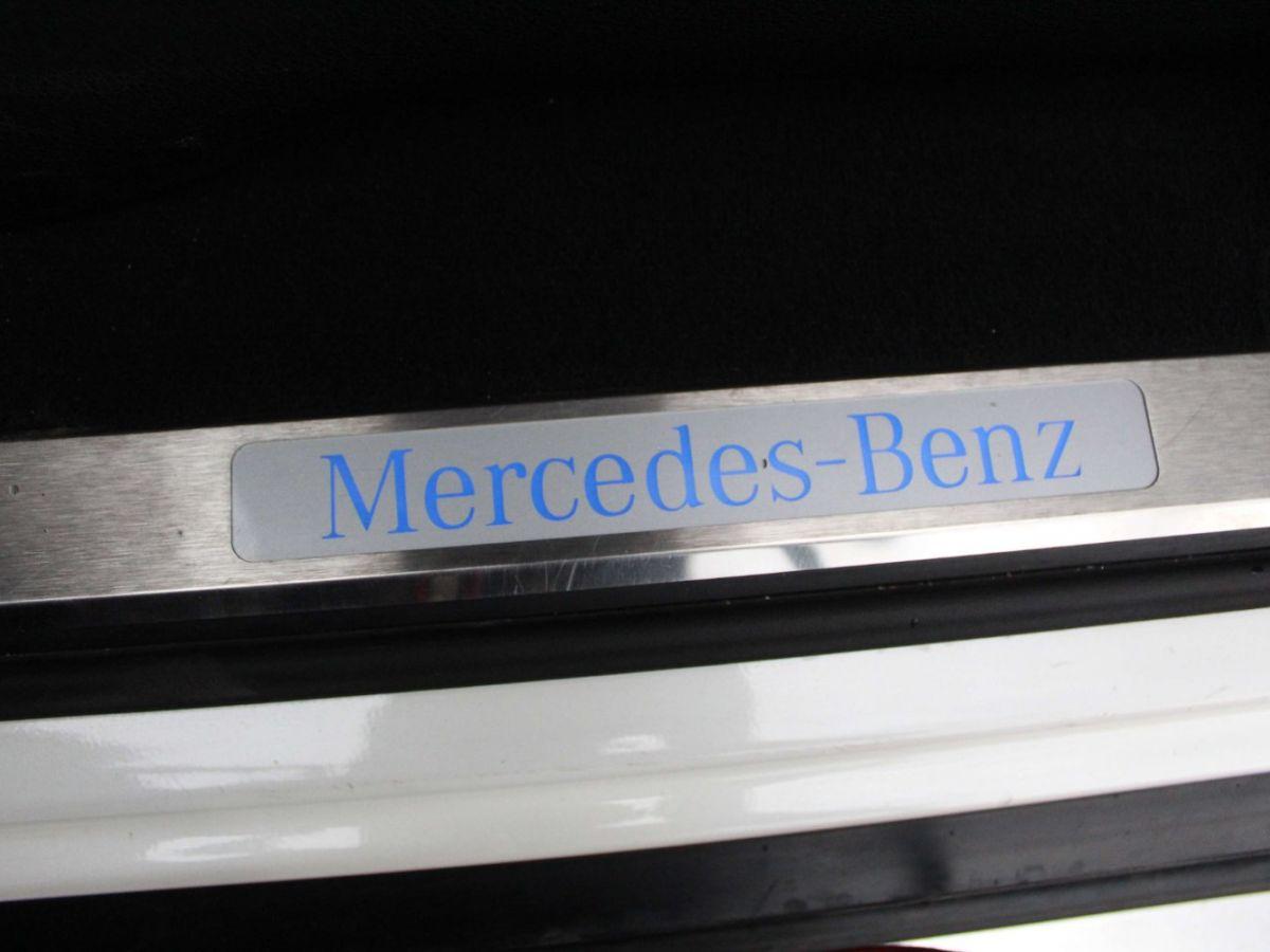 Mercedes Classe G G500 V8 4X4² Blanc - 12