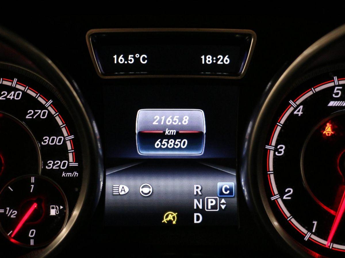 Mercedes GLE Coupé 63 AMG S 4MATIC Noir Métallisé - 34