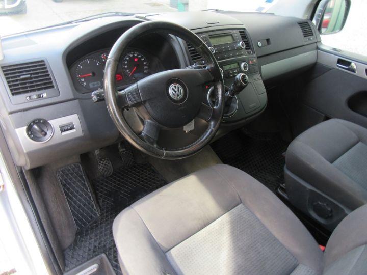 Volkswagen Multivan 2.5 TDI 130CH BVM6 GRIS CLAIR Occasion - 2