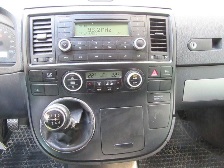 Volkswagen Multivan 2.5 TDI 130CH BVM6 GRIS CLAIR Occasion - 18