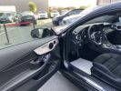 Mercedes Classe C 300 D AMG-LINE 4MATIC 245ch 9G-TRONIC GRIS FONCE  - 9