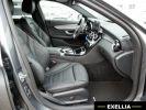 Mercedes Classe C 63 AMG GRIS Occasion - 3