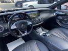 Mercedes Classe S 500 4.7 V8 BI-TURBO 455ch 9G-TRONIC GRIS FONCE  - 13