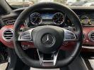 Mercedes Classe S 63 AMG 5.5 V8 BI-TURBO 585ch EDITION 1 4MATIC SPEEDSHIFT NOIR  - 21