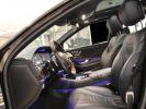 Mercedes Classe S W222 350 BLUETEC 4MATIC 7G-TRONIC PLUS NOIR Occasion - 8