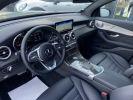 Mercedes GLC Coupé 300 e EQ POWER 320ch 4MATIC 9G-TRONIC GRIS FONCE  - 9