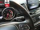 Mercedes GLE  350 d 4M AMG EXCLUSIVE NIGHTPAKET SOFTCLOSE Gris métallisée   - 9