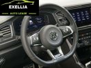 Volkswagen T-Roc 2.0 TDI R-LINE  blanc peinture métalisé Occasion - 1