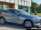 Volvo XC60 RECHARGE T8 GRIS PEINTURE METALISE  Occasion - 2